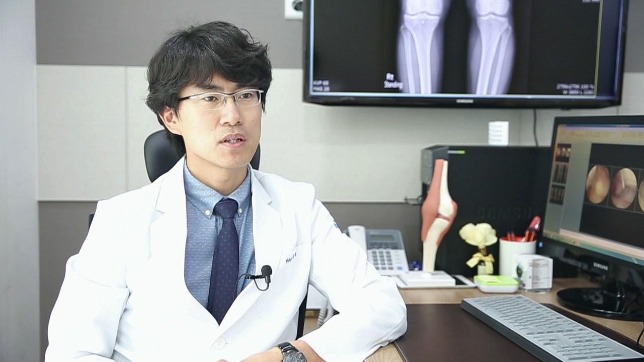 제때 치료하자, 무릎 퇴행성 관절염