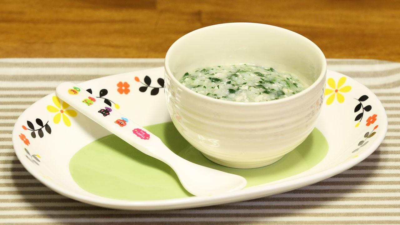 중기이유식의 첫걸음, 시금치닭고기죽(중기/생후 6-8개월)
