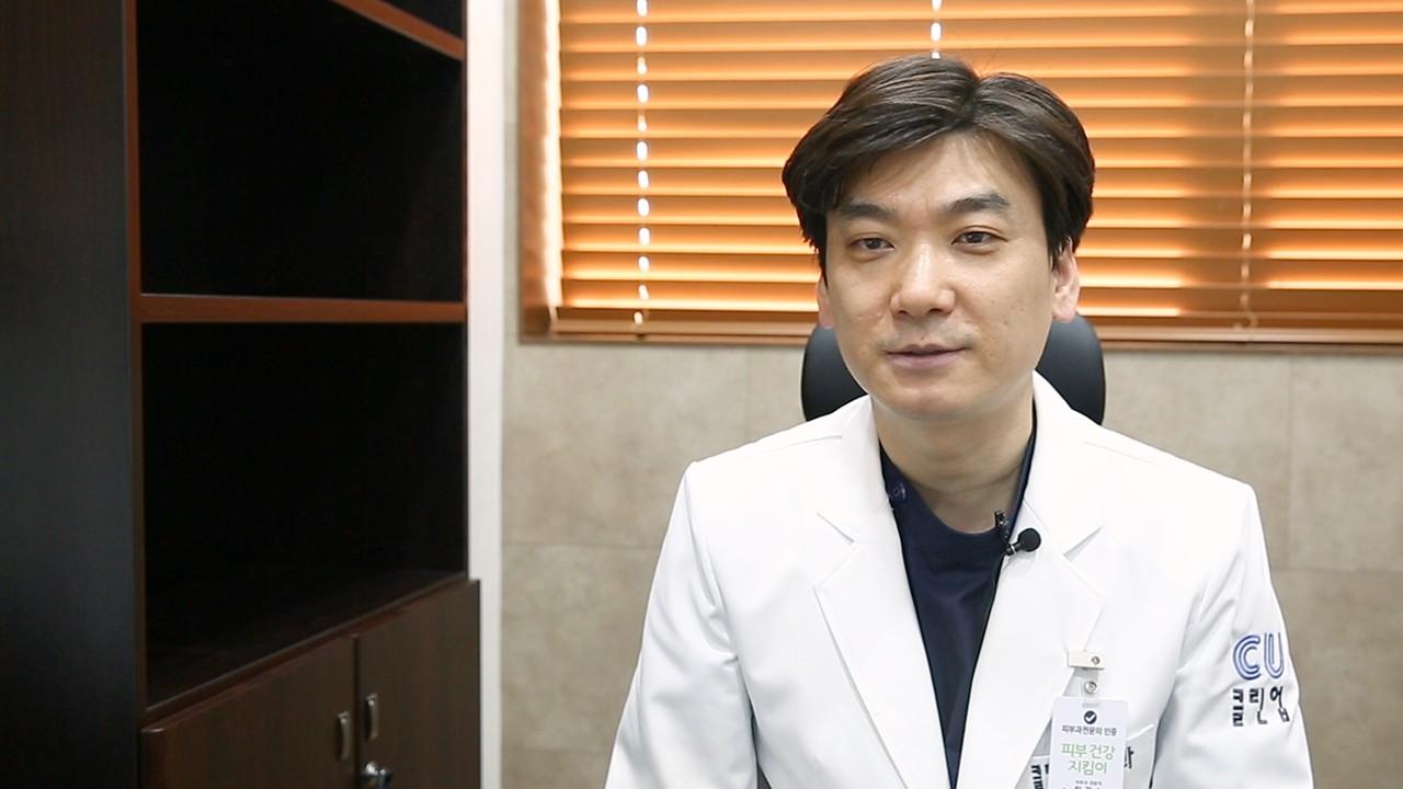 피부를 밝혀주는 다양한 레이저치료
