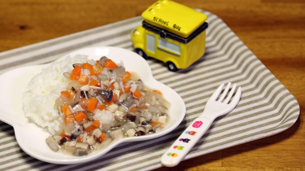 성장촉진에 좋은 버섯덮밥 (완료기/생후12-15개월)
