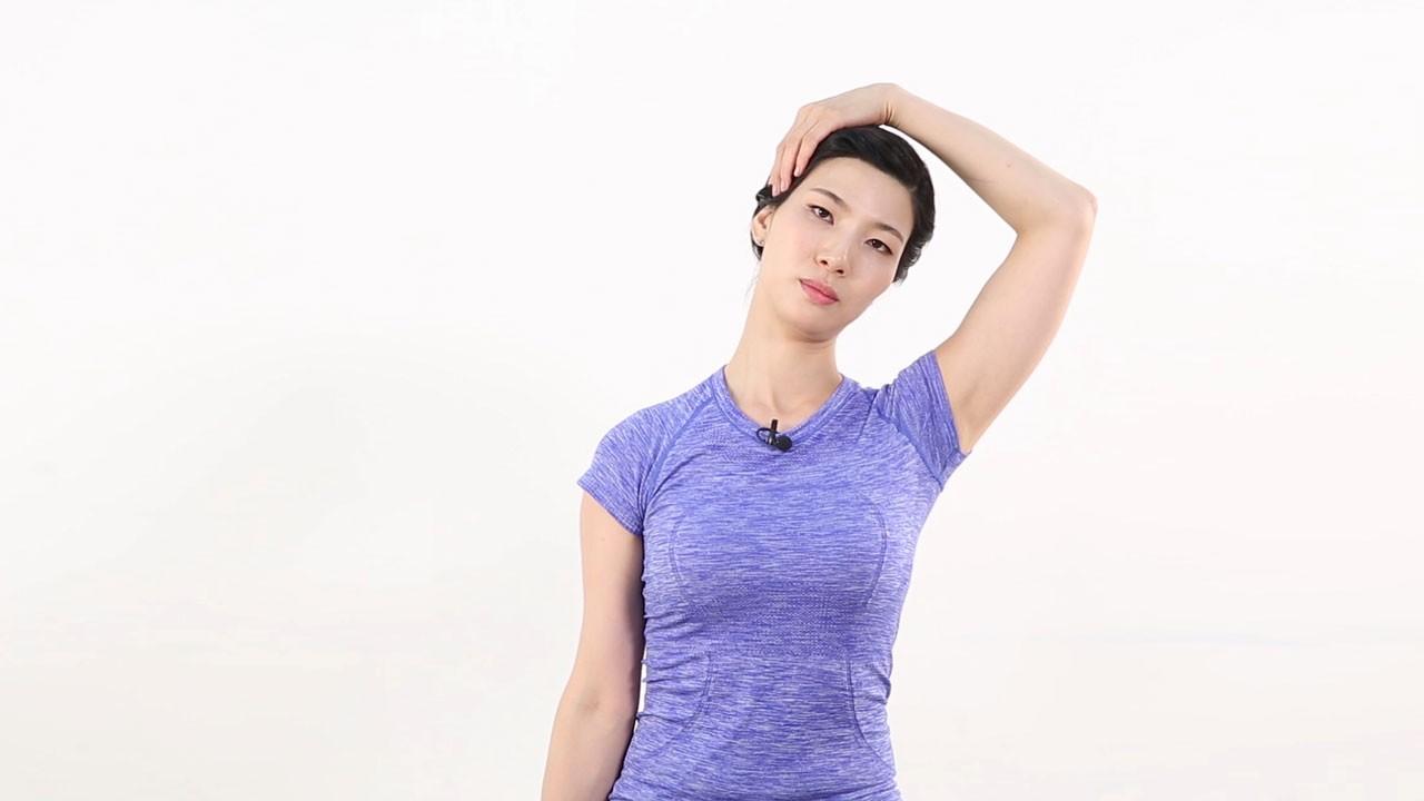 스트레스 줄이는 목, 어깨 스트레칭