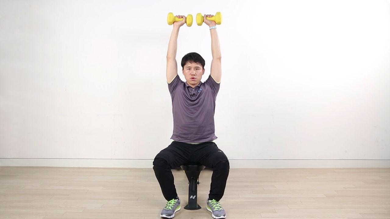 어깨 웨이트 운동 -덤벨 프레스, 다운 독